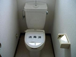【トイレ】レジデンシャルサクセスB
