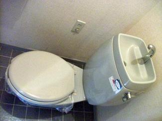 【トイレ】プレミールB棟