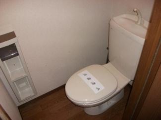 【トイレ】ユーハウスB棟
