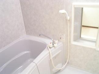 【浴室】グランパパA棟