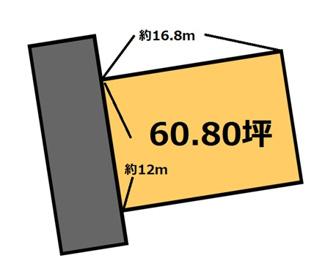 【土地図】真家 120万円