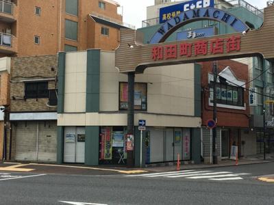 【外観】亀田店舗