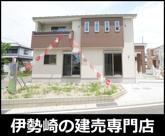 伊勢崎市上田町 12号棟の画像