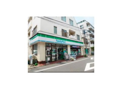 【周辺】ディームス目黒行人坂