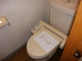 【トイレ】コーポ松見家Ⅲ