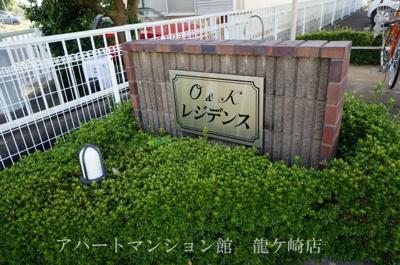 【エントランス】O&KレジデンスB