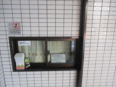 【その他共用部分】ライオンズマンション須磨月見山第3