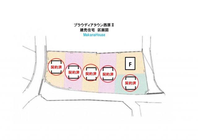 【区画図】うるま市西原Ⅱ F号地