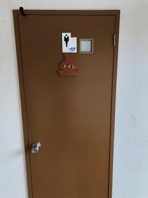 【トイレ】八景ビル