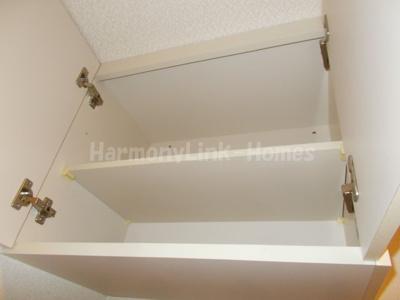 グレースサイネリアの吊戸棚➁☆
