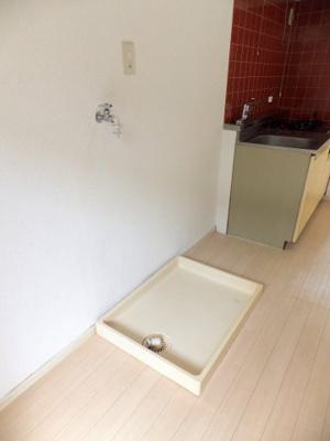 ※室内洗濯機置場