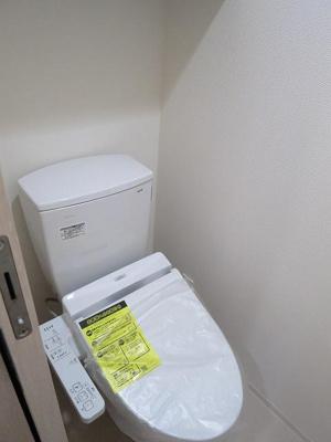 マキシヴ東向島フュージョナルのトイレ