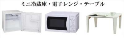 プレシャス高円寺の家具付き
