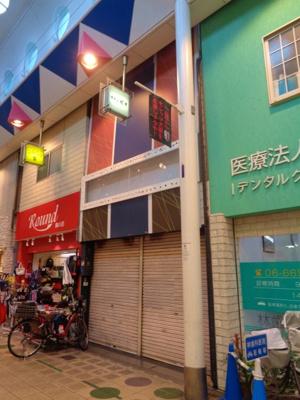 【外観】駒川5丁目本越店舗F号