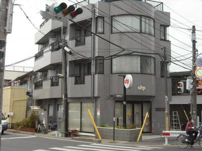津田沼駅徒歩10分の好立地。
