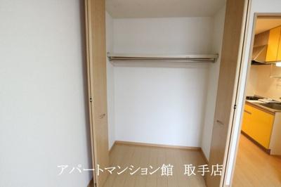 【洋室】クレールⅢ