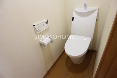 【トイレ】大阪ドームインながほり