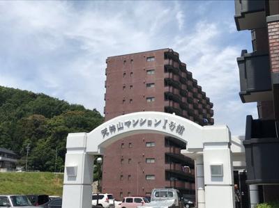 【その他共用部分】天神山マンションI号館