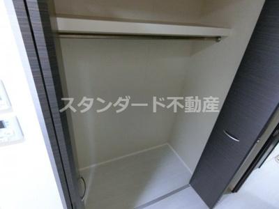 【収納】フェニックスコート