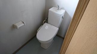 【トイレ】サンテラスウエハラⅡ