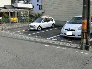 【駐車場】シャトー三栄