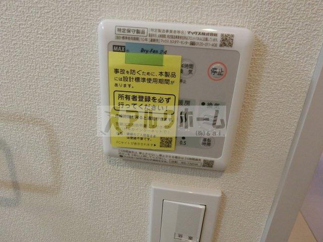 ヘーベルメゾンフュチュール(堅下駅) 浴室換気乾燥機