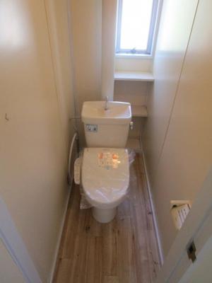 【トイレ】ビレッジハウス三草
