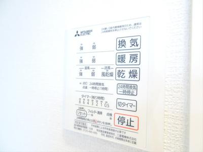 【設備】ノーブル・ルミナス笹塚