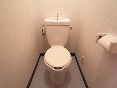【トイレ】タウンハウスアミィ