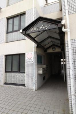 【エントランス】西舞子メゾン