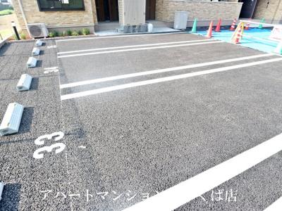 【駐車場】グランつくばⅦ