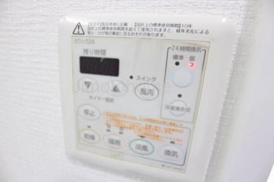 【設備】エステムコート南堀江Ⅱレアリス
