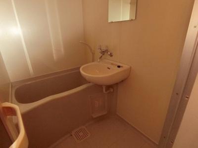 【浴室】アビタシオン三箇
