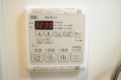 【設備】レオンヴァリエ大阪ベイシティ