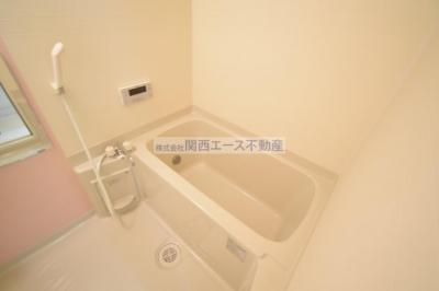 【浴室】エスポワール瓢箪山