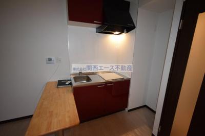 【キッチン】エスポワール瓢箪山