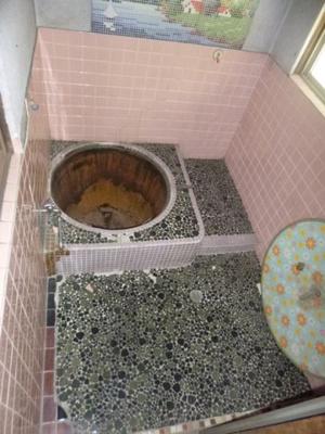 【浴室】大津市南小松148 古民家