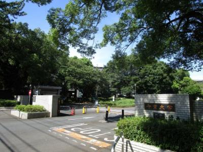 国立千葉大学正門