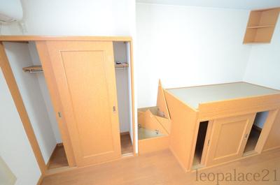 【浴室】川内