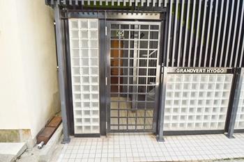 【エントランス】グランベール兵庫
