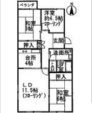 鈴が峰第4住宅9号棟の画像