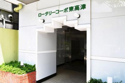 【エントランス】ロータリーコーポ東高津