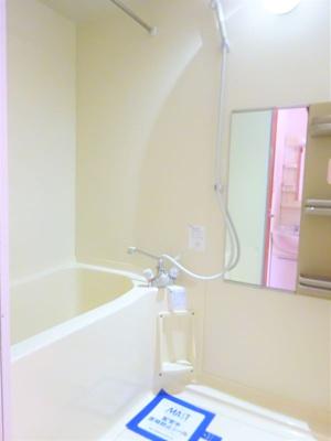 【浴室】グランド ソレイユ A