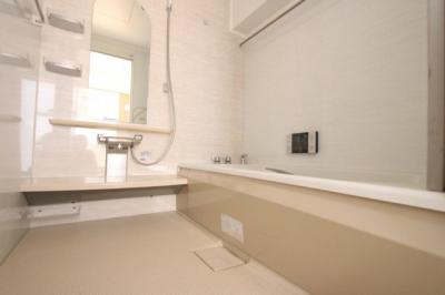 【浴室】サン・マルノウチビル