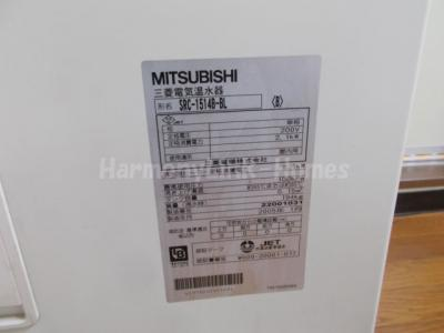 富士ビルの電気温水機器☆