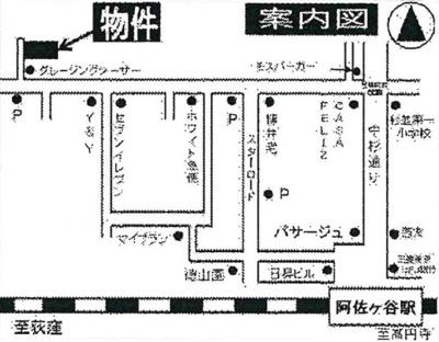 フェリスリオンの地図☆