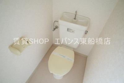 【トイレ】ホワイトコーポ海神