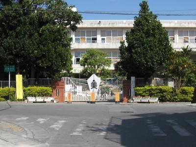 沖縄市立美東小学校まで350m