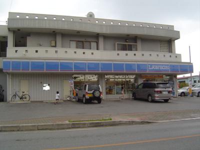 ローソン沖縄海邦二丁目店まで630m