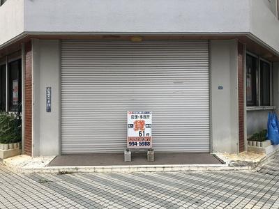 【外観】西崎天満ビル